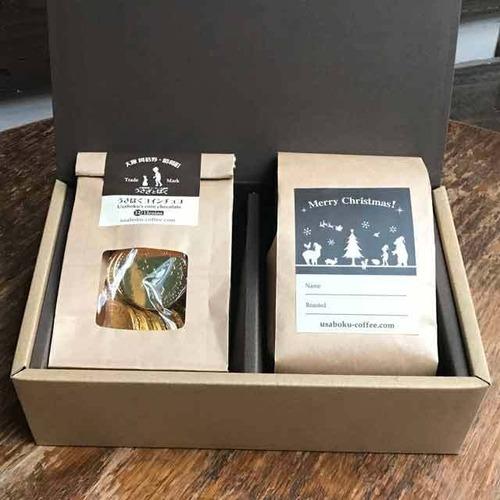 【クリスマス】コインチョコレートと昭和町ブレンドのセット (Box入り)