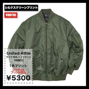 United Athle タイプ MA-1 ジャケット (中綿入) (品番7490-01)