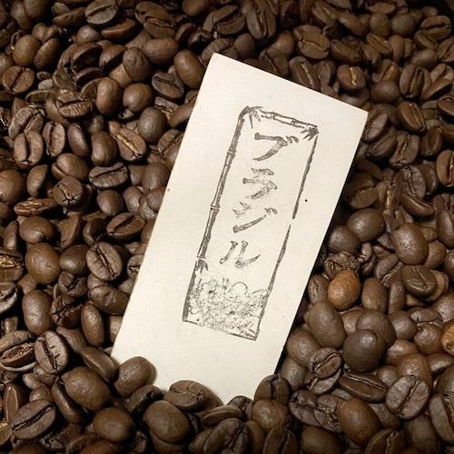 ブラジルコーヒー:カカオのようなコクとリッチな甘さ(100g)【レインフォレストアライアンス】