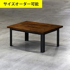 IRON LEG CENTER TABLE[BROWN COLOR]サイズオーダー可