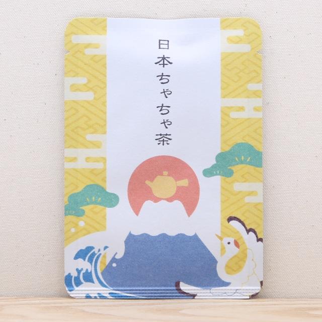 日本ちゃちゃ茶(富士山)|オリンピック応援|ごあいさつ茶