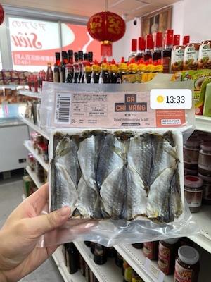 Cá Chỉ Vàng・乾燥アジ (200g)