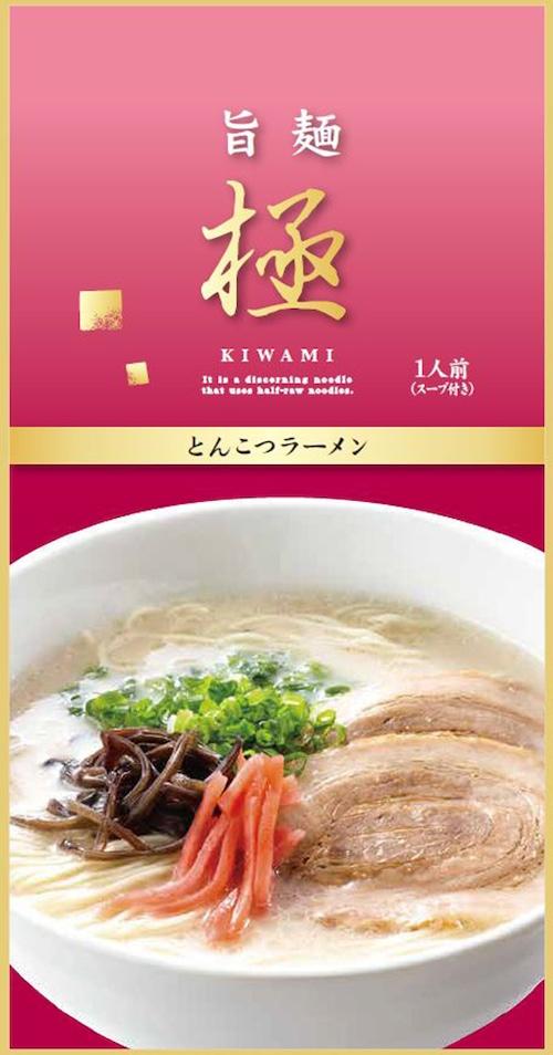 秘伝とんこつラーメン × 4食の商品画像3