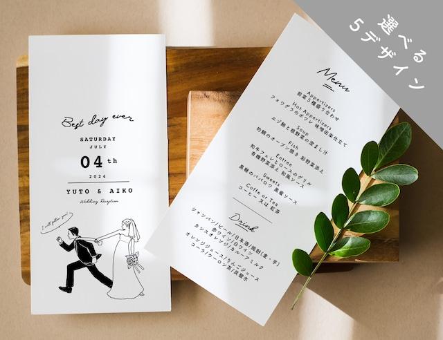 席次表 179円/部【Bride&Groom】│ウェディング 結婚式 プロフィールブック