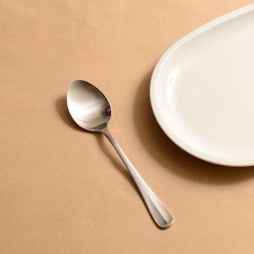 ピカード&ヴィールプッツ ガストロクラシック テーブルスプーン