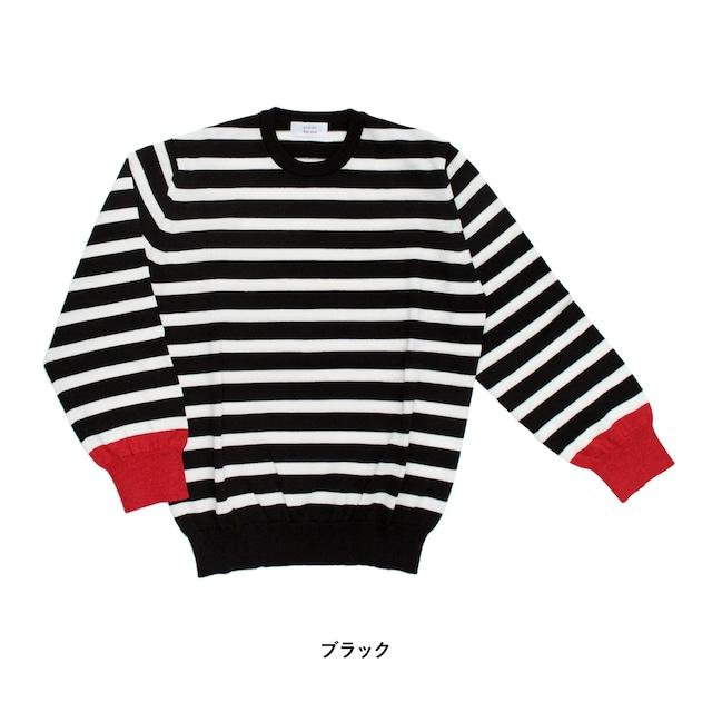 atelier naruse cottonwool boarder knit/ アトリエナルセ コットンウールボーダーニット