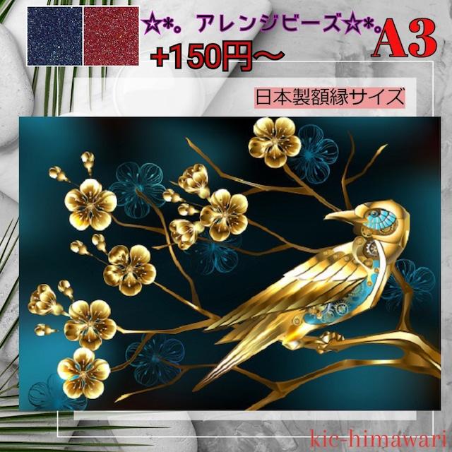 A3(s10588)額縁サイズ・四角★フルダイヤモンドアート