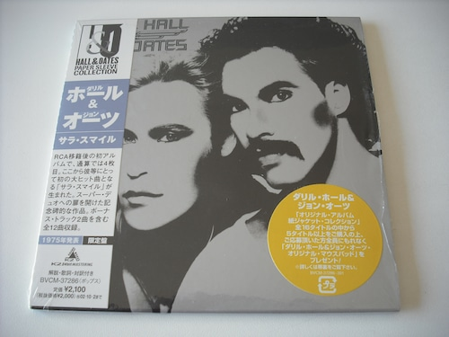 【CD】DARYL HALL & JOHN OATES / DARYL HALL & JOHN OATES