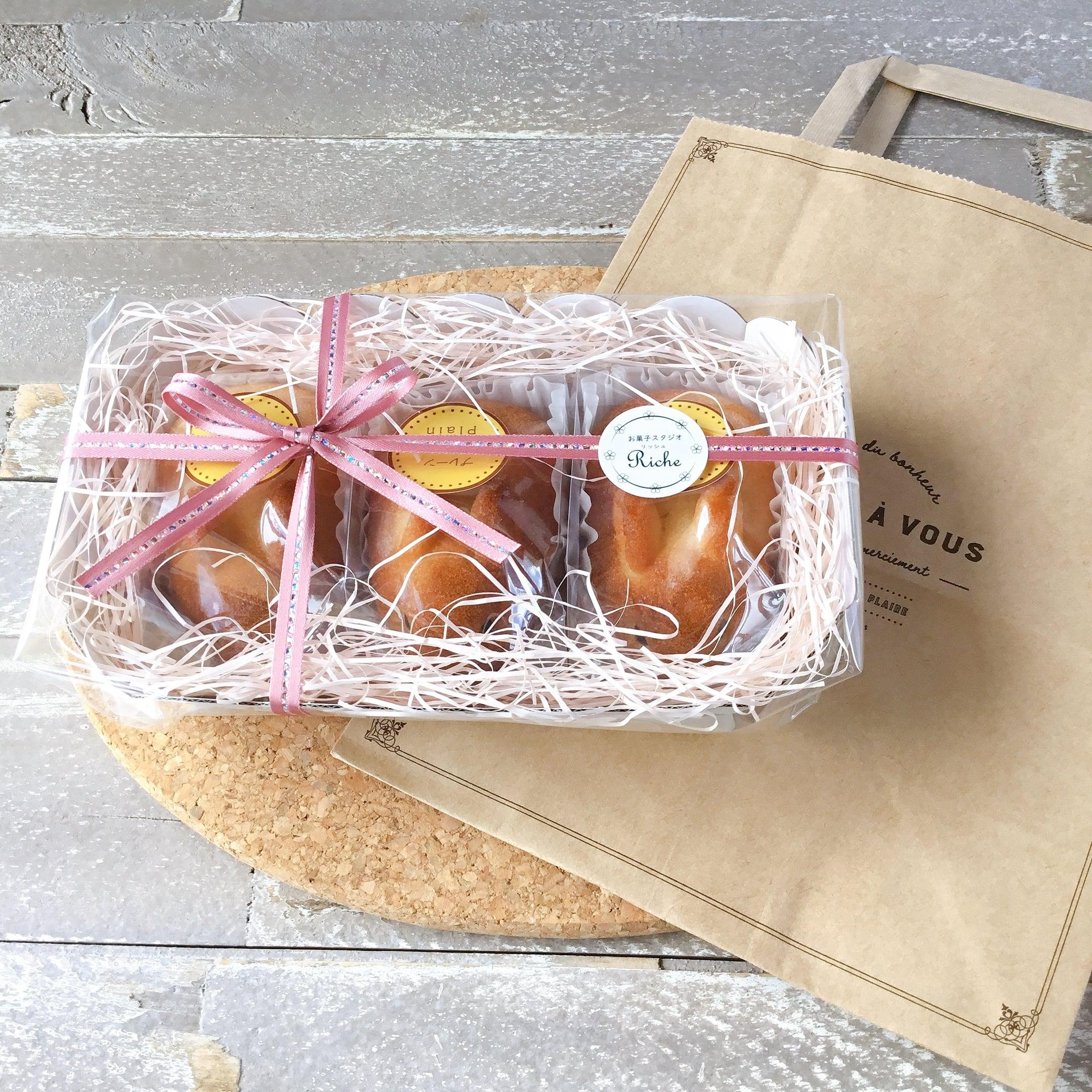 ≪常温便≫プレーン焼きうさぎ3羽セット(焼き菓子/フィナンシェ/お菓子ギフト)