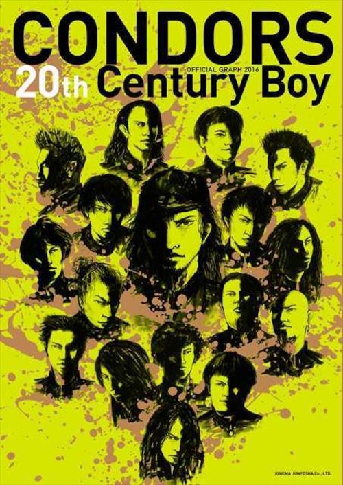 """【サイン本】CONDORS 20th OFFICIAL GRAPH """"20th Century Boy"""""""