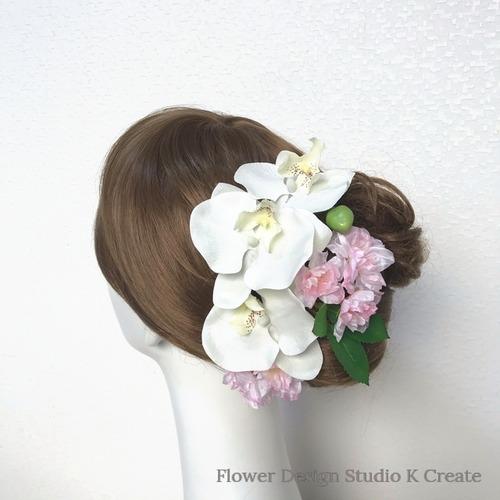 桜と胡蝶蘭のヘッドドレス(5点セット) 造花 アーティフィシャルフラワー 白 純白 白無垢 和装婚 髪飾り 桜 コチョウラン 成人式 ヘッドドレス ウェディング