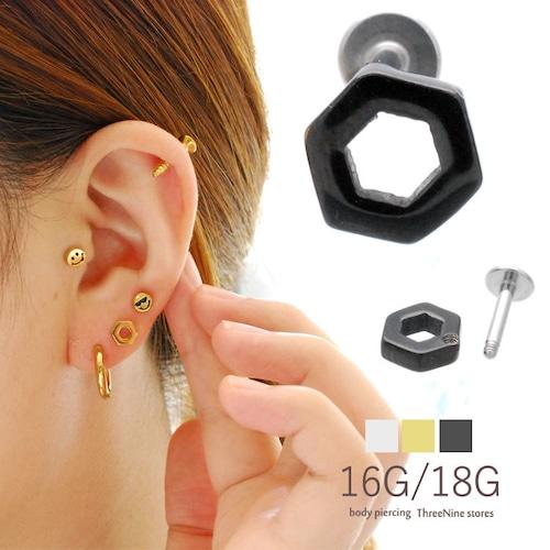 ボディピアス 16G 18G ただの六角形のラブレット 軟骨ピアス 大人っぽい 片耳  SPU011
