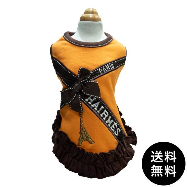 LunaBlue(ルナブルー)HAIRMES PARIS DRESS ヘアメス パリス ドレス ゆうパケット送料無料