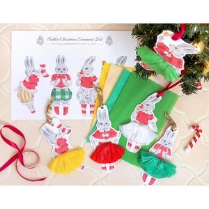 スカートふわふわうさぎの「クリスマスオーナメントキット」