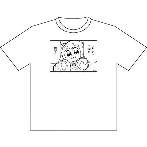 【4589839368292予】ポプテピピック 白Tシャツ(ワクチン二回目完了)L