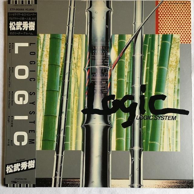 【LP・国内盤】ロジック・システム (Logic System)  / LOGIC