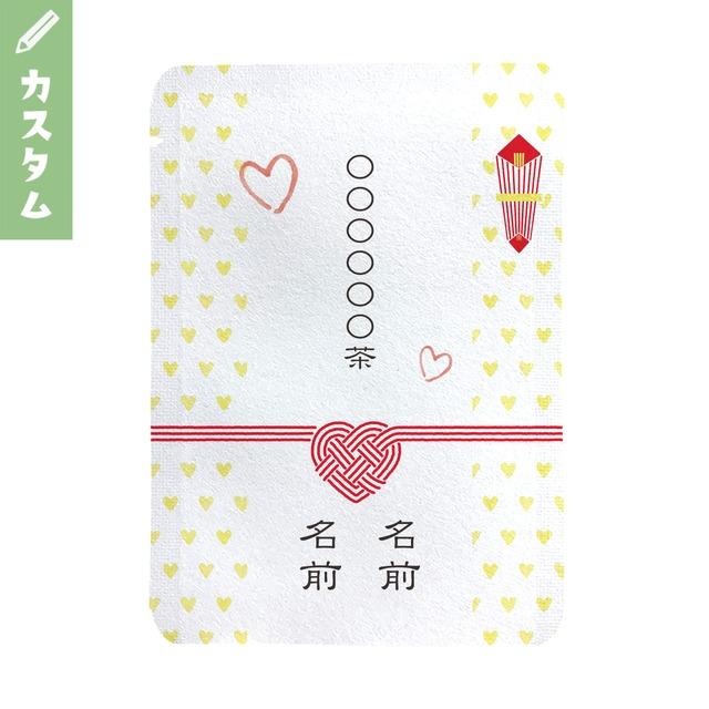 【カスタム対応】ハート水引き柄(10個セット)_cg023|オリジナルメッセージプチギフト茶