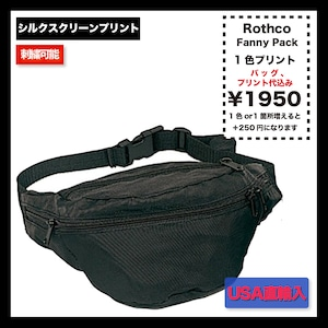 Rothco Fanny Pack  在庫限り (品番8131)