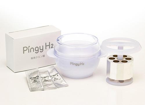 PingyH2 B010006a/10006aB1