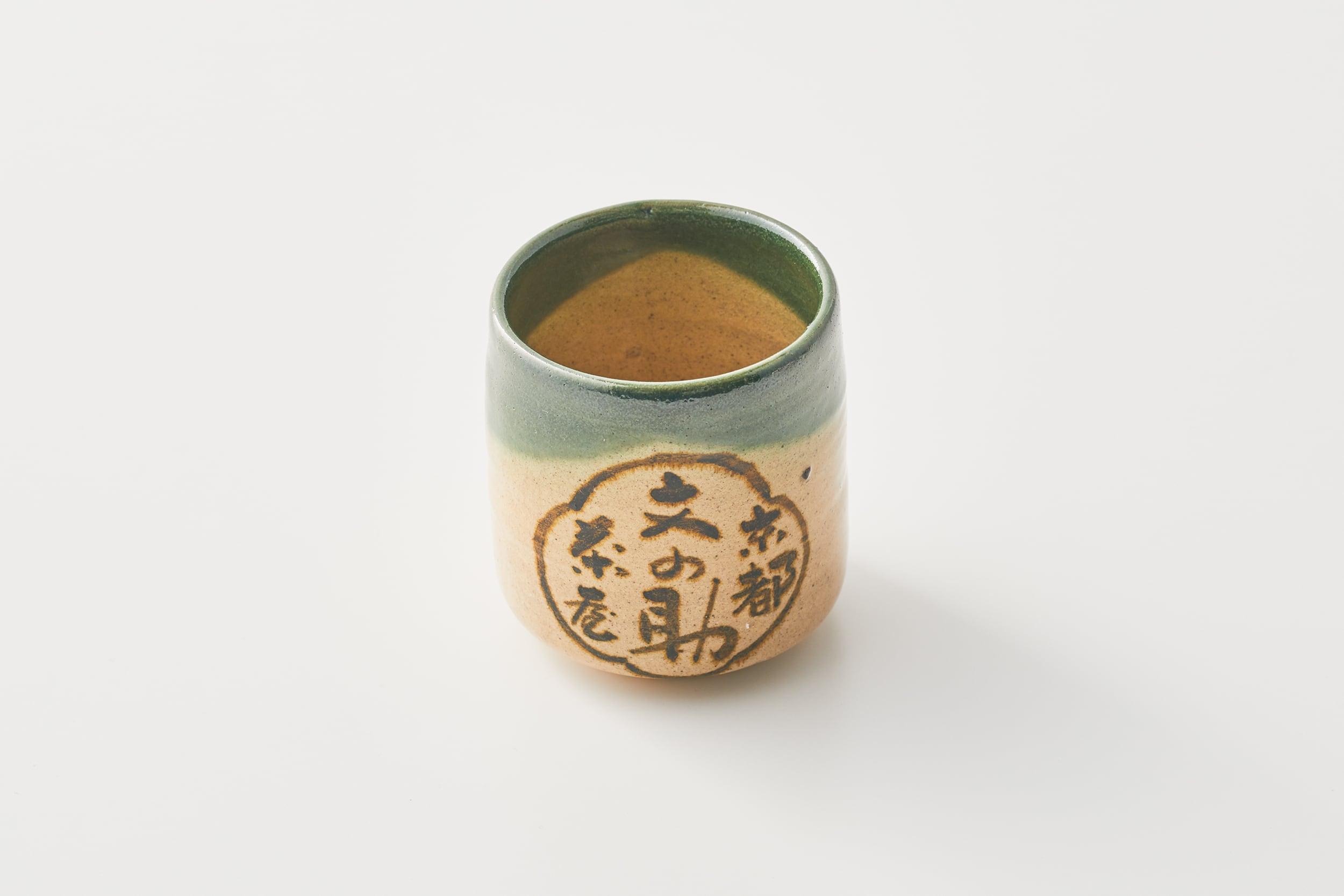 器 湯呑み(井戸湯呑)