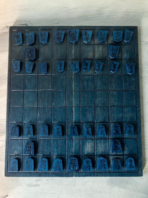 青の将棋セット