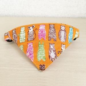 【アニマルズ柄】猫用バンダナ風首輪/選べるアジャスター 猫首輪 安全首輪 子猫から成猫