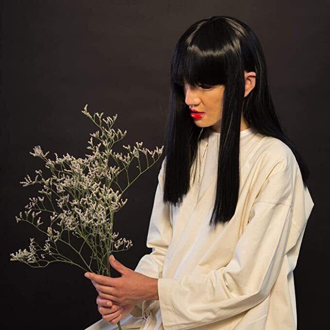 SUI ZHEN - Losing Linda (LP)