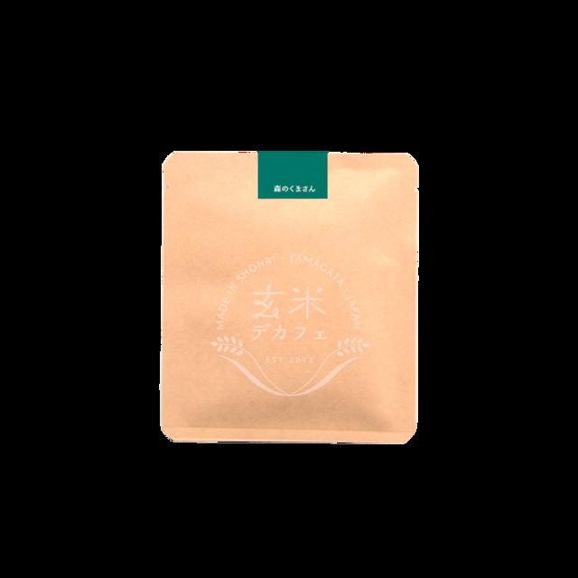 玄米デカフェ・亀の尾1ドリップ✕6袋