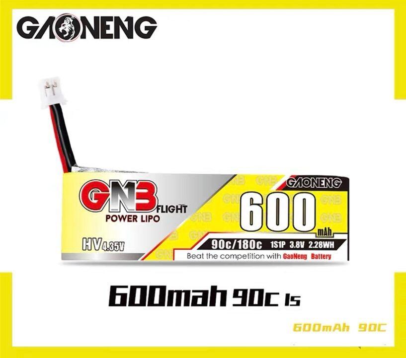 ガオニンNH2136◆GNB 3.8V 660mAh 90C-180C 1SLiPoバッテリー PH2.0 FPVレーシングドローン用プラグ