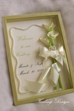 ウェルカムボード ボックス(カラー) 結婚式 モダン