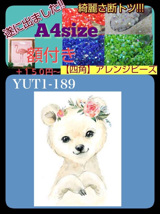 A4サイズ・四角【YUT1-189】✨額縁付き✨フルダイヤモンドアート