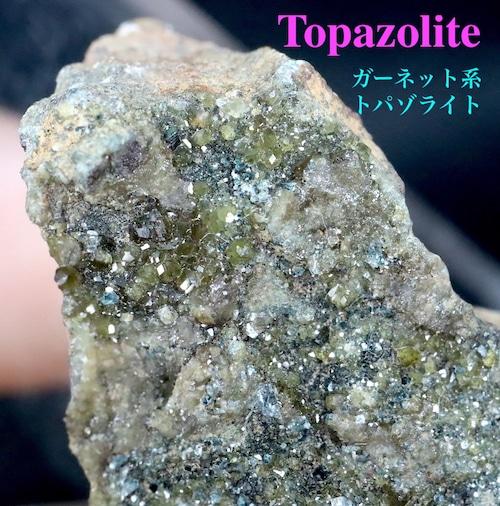 トパゾライト  ガーネット 灰鉄柘榴石 原石 15,4g AND084 鉱物 標本 原石 天然石