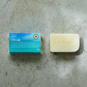 天草石鹸 Botanical soap