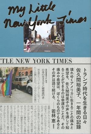 My Little New York Times