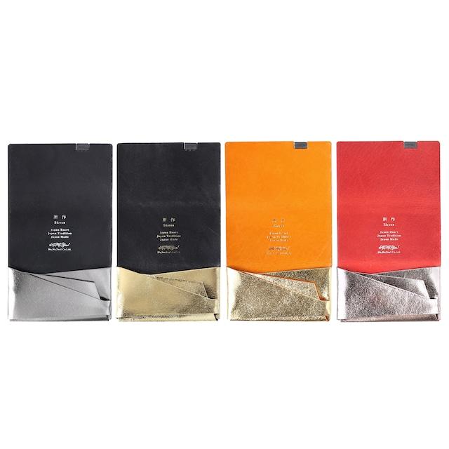 ボレロシリーズ カードケース