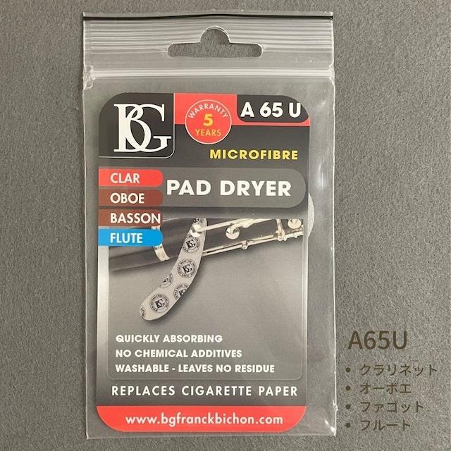 【BG(ビージー)】パッドドライヤー 1枚入 A65U:クラリネット・オーボエ・ファゴット・フルート兼用 /A65S:サックス用 PAD DRYER