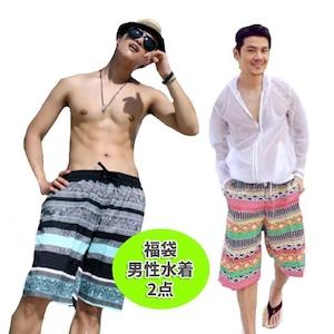 福袋 メンズ水着福袋 メンズファッション 2着入り 男性用 紳士用 トランクス ハーフパンツ ビーチグッズ 海 プール ハッピーバッグ 大きいサイズ M L XL XXL XXXL 体型カバー 20代 30代 40代 fukubukuro-men-swim
