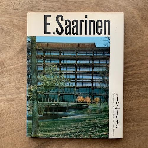 エーロ・サーリネン / 現代建築家シリーズ