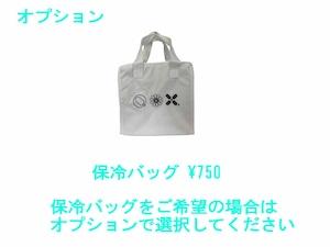 【 SUPER JUICE120】甘夏 4個セット