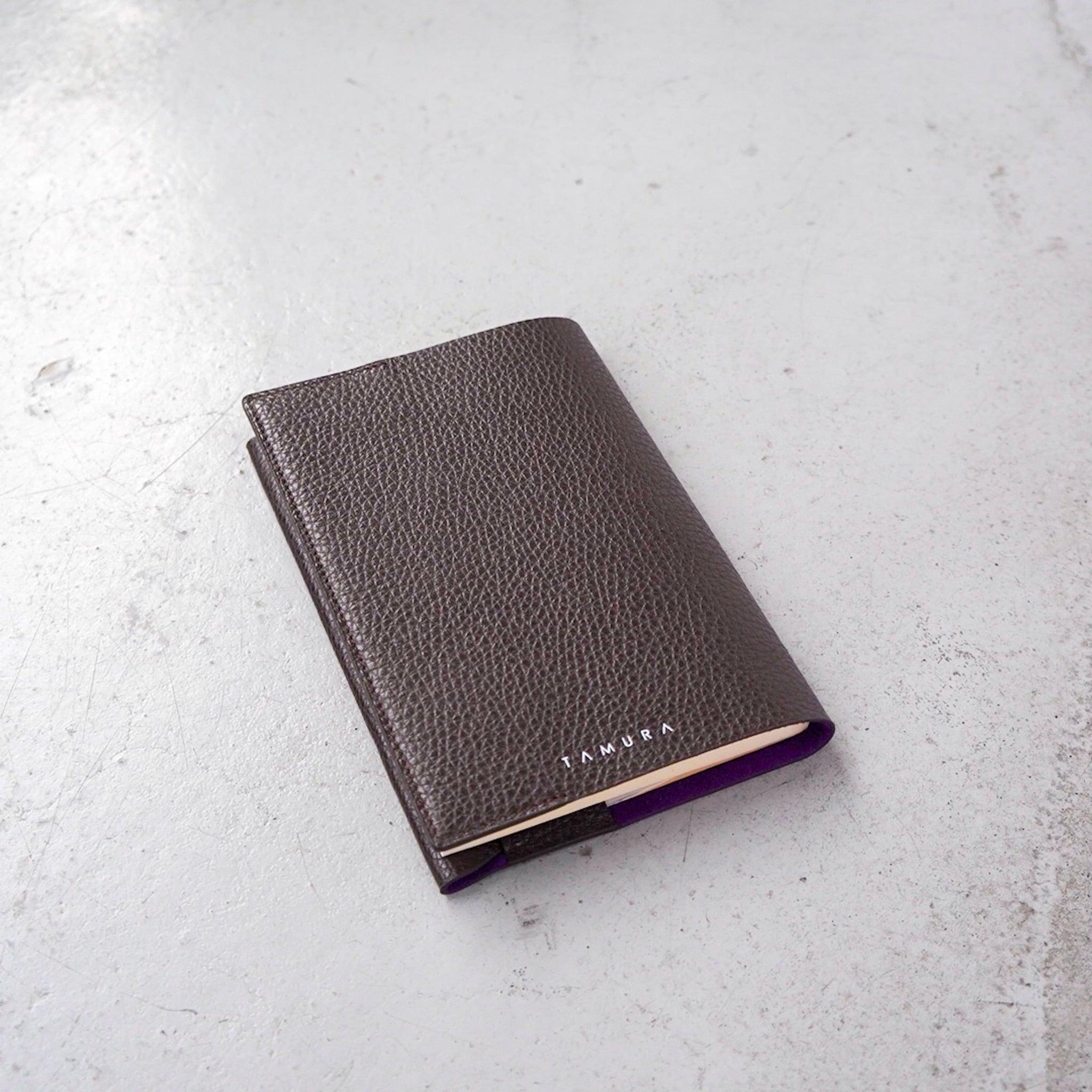 BOOK COVER(文庫サイズ)チョコレート × パープル