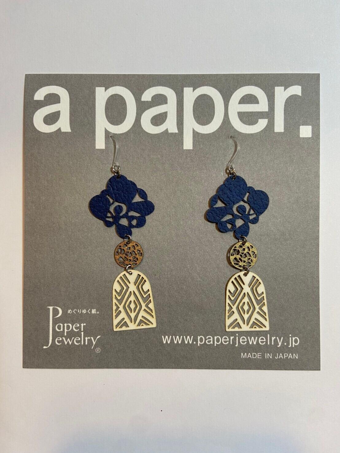 【Paper Jewely】ドアー/ピアス