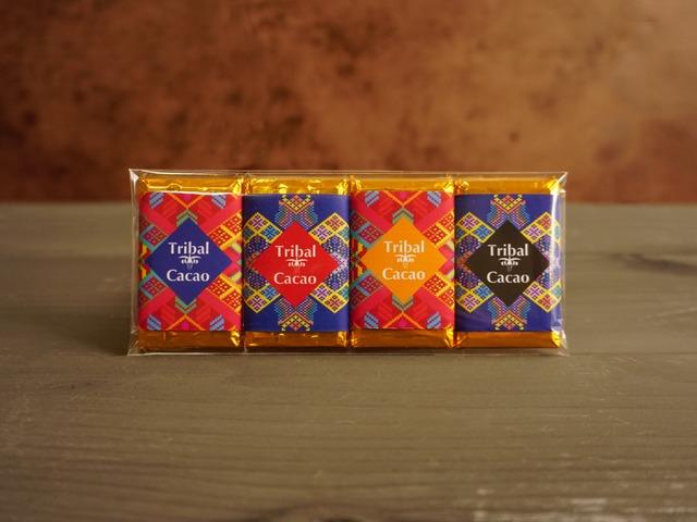 トライアルセット(ミニチョコレート 4種類)