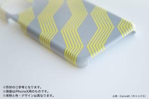 iPhone/Android スマホケース★ハシビロコウ【グレー】