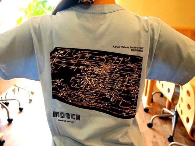 moecoTシャツ 関西回路線図 (色 サックス)【東京回路線図A5クリアファイルをプレゼント】