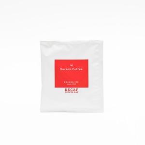 【送料込】 Decaf  コーヒーバッグ 10袋