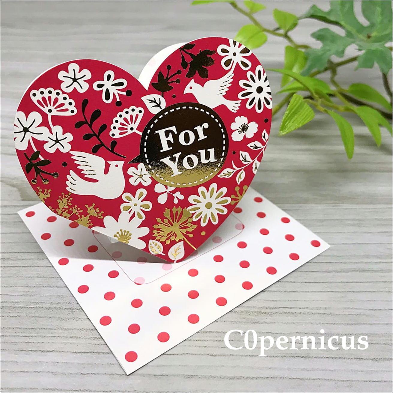 メッセージカード 0315-4 浜松雑貨屋 C0pernicus  便箋・封筒レターセット