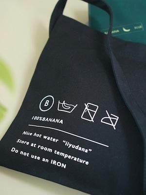 【リニューアル】お洗濯表示?サコッシュ
