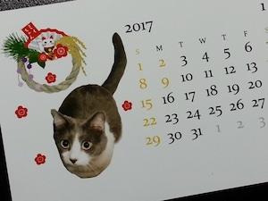 【受注制作】ウチの子 月別 カレンダー2019年