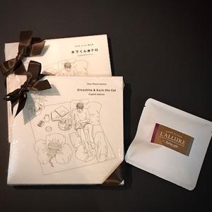 【おうち時間】コーヒーBOOK 「木下くんとクロ」+ドリップバッグプレゼント特典付