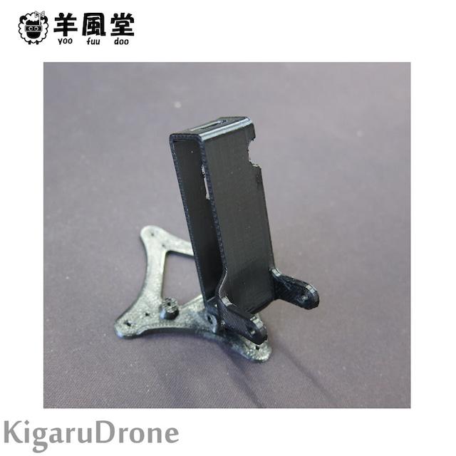 【羊風堂 yoo foo doo】 Case for GoPro Lite Camera(剥きプロ)V1 用 カメラマウント KigaruSP